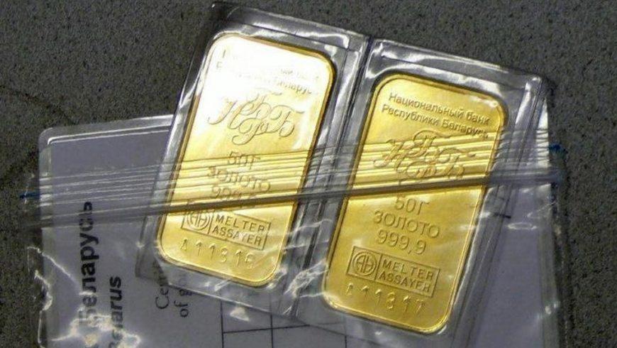 Przemyt złota w Kuźnicy Białostockiej