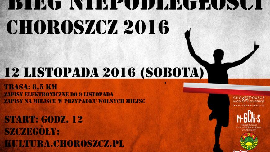 Bieg Niepodległości w Choroszczy 12 listopada