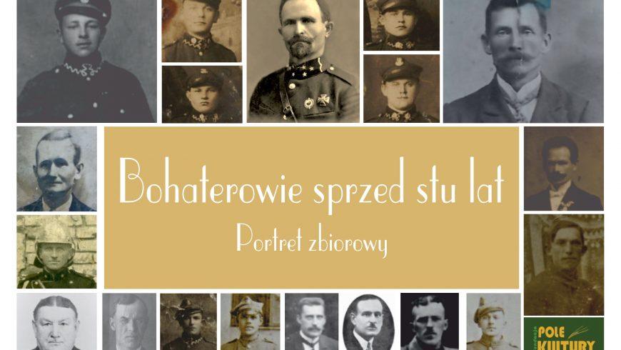 Stulecie powstania Komendy Polskiej Organizacji Wojskowej w Choroszczy