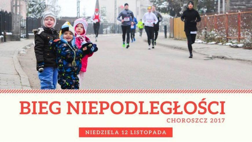 Bieg Niepodległości – Choroszcz 2017