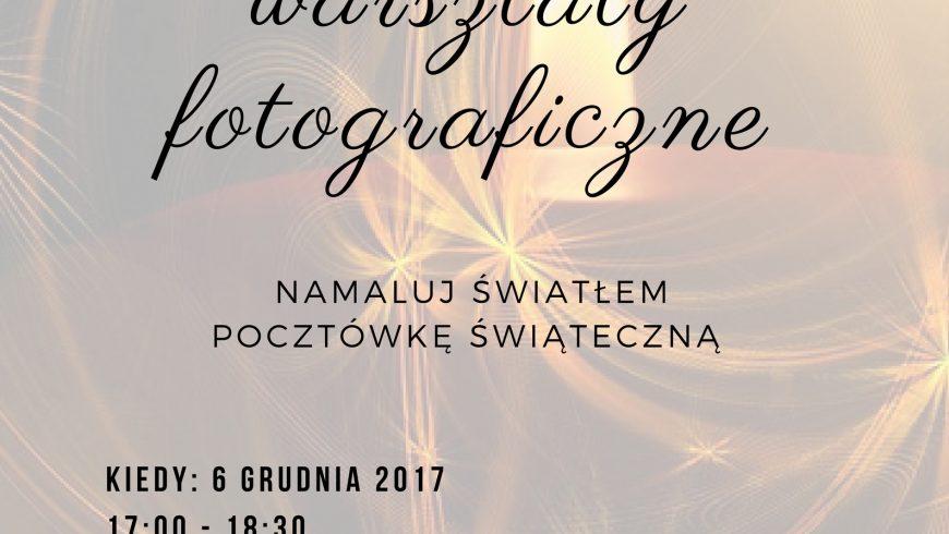 Mikołajkowe warsztaty fotograficzne w Centrum Kultury w Choroszczy