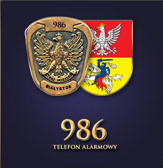Straż Miejska w Białymstoku zaprasza w swoje szeregi