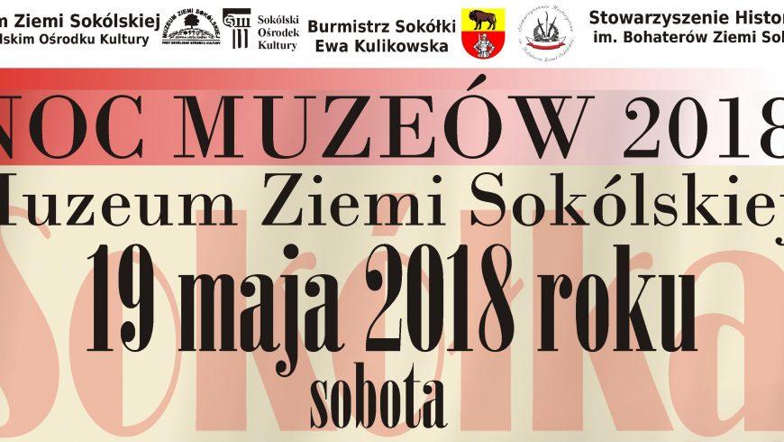 Noc Muzeów w Sokółce