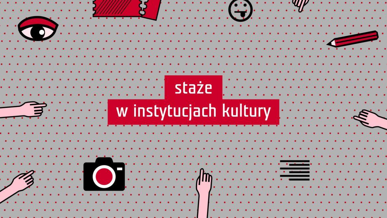 Staż w Centrum Kultury w Choroszczy