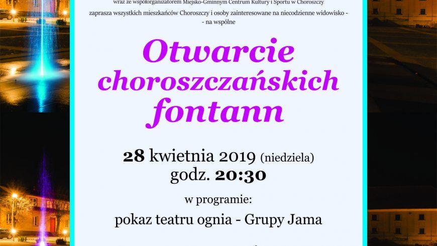 Wspólnie otwórzmy choroszczańskie fontanny!