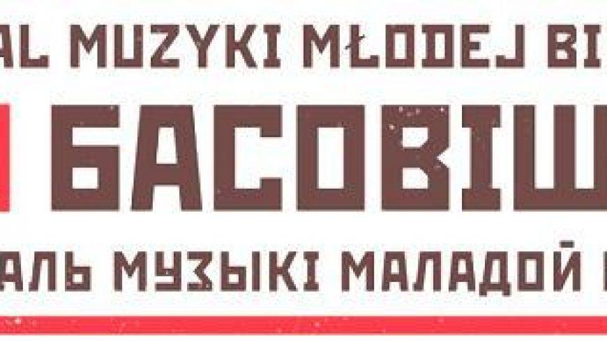 Na festiwal Basowiszcza z POLREGIO!