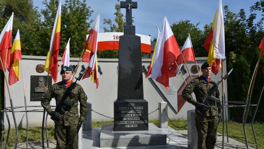 Rocznica Bitwy Białostockiej