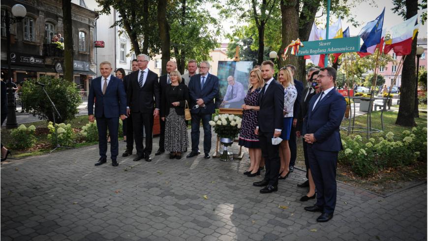 Skwer Pawła Bogdana Adamowicza w Białymstoku