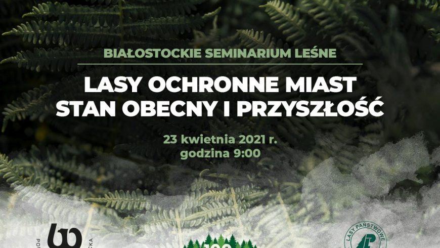 Lasy pierwszego kontaktu na Politechnice Białostockiej