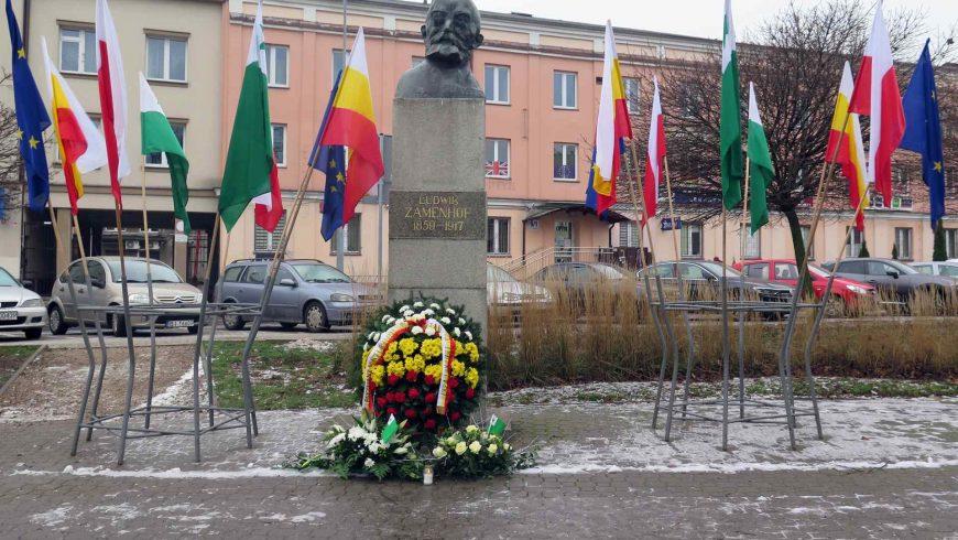 Białostocki Ośrodek Kultury zaprasza na uczenie rocznicy śmierci Ludwika Zamenhofa